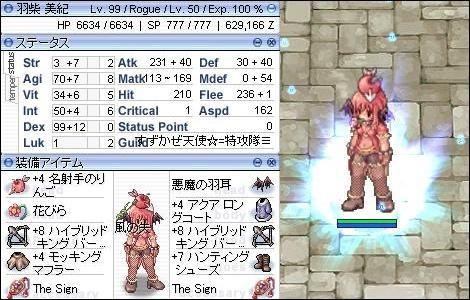 rogue_character
