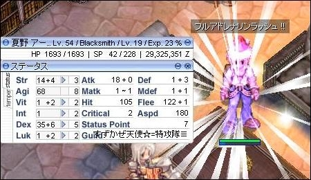 blacksmith_introduction
