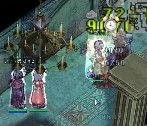 high_wizard_nameless_090429